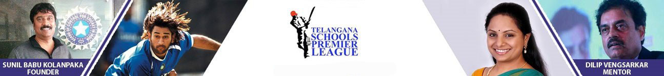 Cricket Association of Telangana