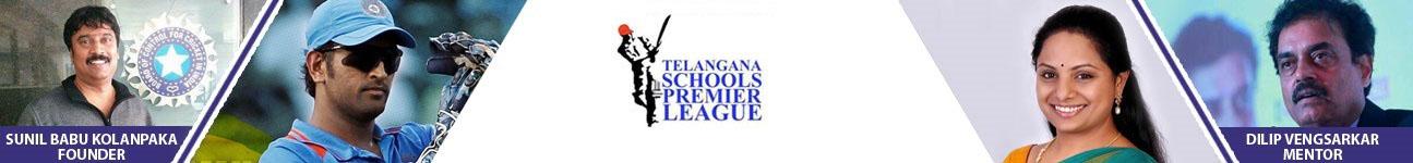 Cricket Association of Telangana