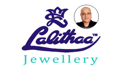 Lalitha jewellers